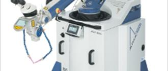 Laser welding systems ALM 200 and ALM 250